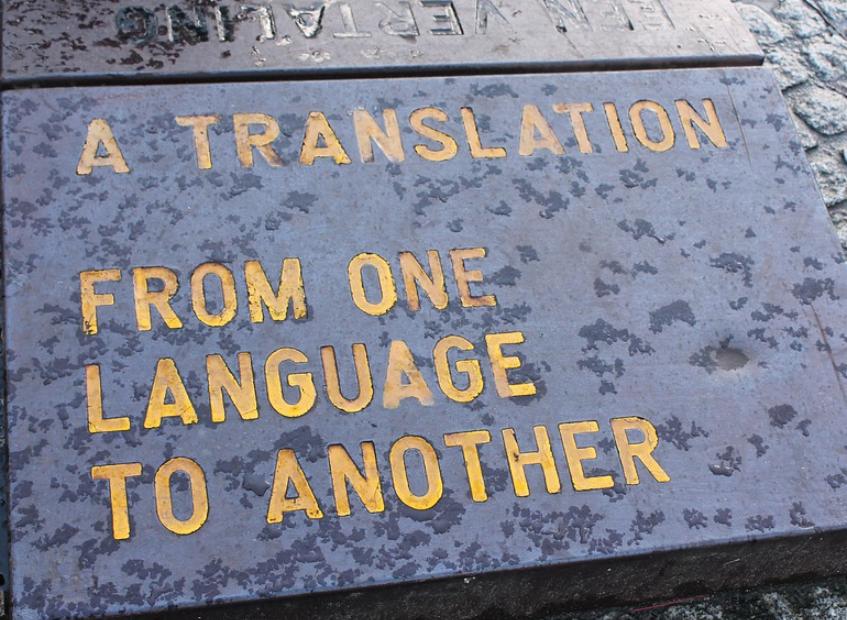 Professionelle Übersetzungen von Dokumenten